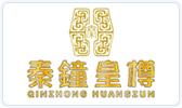 查看------秦皇食府网站