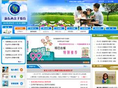 北京新东西子教教育科技有限公司---设计说明