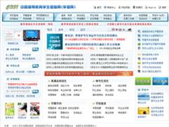中国高等教育学生信息网---设计说明