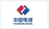 查看------中国水利水电第八工程局有限公司工程设备公司网站