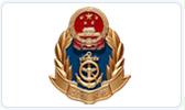 查看------长沙市交通行政执法局网站